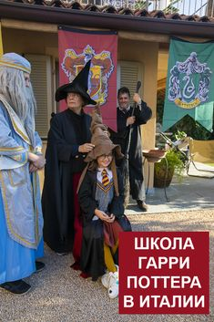 Harry Potter Style, Hogwarts, Halloween, Fashion, Italia, Moda, Fashion Styles, Fashion Illustrations, Spooky Halloween