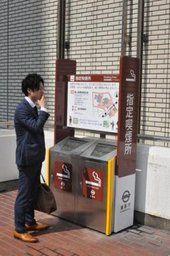 Politics 倉敷市は4月1日から、JR倉敷駅周辺での路上喫煙を原則禁止する。市ポイ捨て・路上喫煙防止条例に基づく措置で、県内ではJR岡山駅周辺などを規制した岡山市に次いで2例目。