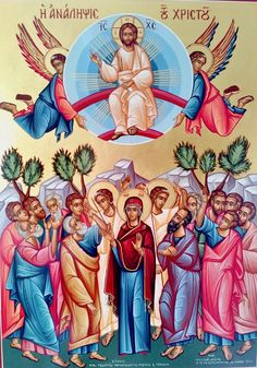 Holy Ascension by Stelios Stelios of Cyprus