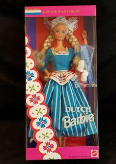 Ashley Maxie Doll Sealed In Box Hasbro 1987 11 1/2 Inches Tall By Brand, Company, Character Hasbro