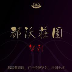 Catalogue chinois