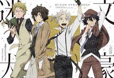 Just some precious boys exept one Dazai Bungou Stray Dogs, Stray Dogs Anime, Manga Art, Anime Manga, Anime Art, Me Me Me Anime, Anime Love, Edogawa Ranpo, Funny Cute