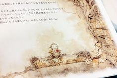 Gorgeous children's book page in watercolor. ゴージャスな水彩画絵本. Design Festa