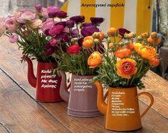 ευχεσ για καλο μηνα σεπτεμβριο - Αναζήτηση Google Vivid Colors, Flower Arrangements, Diy And Crafts, My Design, Christmas Crafts, Planter Pots, Floral Wreath, Bouquet, Table Decorations