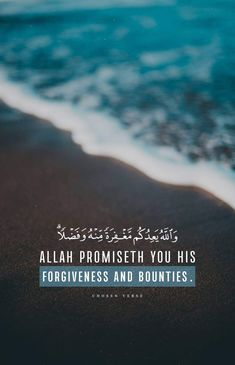Hd Islamic Wallpapers With Quotes Specially Designed By Qoi For 200 Beautiful Quran Quotes V. Gods Love Quotes, Quran Quotes Love, Quran Quotes Inspirational, Quran Sayings, Hadith Quotes, Allah Quotes, Muslim Quotes, Qoutes, Life Quotes