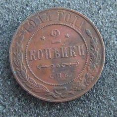 1914 Russia 2 KOPECKS Nicholas II. copper coin. | eBay!