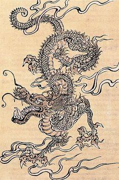 Drago di un'antica Scuola Cinese