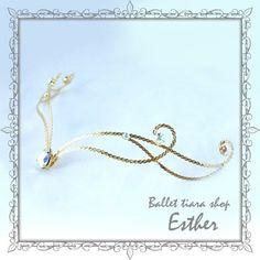 #ballet #ballettiara #tiara #dancer #headpiece #contest #ballerina #バレエ #バレエティアラ #コンクール #舞台 #ティアラ