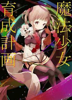 Magical Girl Raising Project, Shoujo, Anime Characters, Boys, Girls, Hedgehog, Nintendo, Manga, Projects