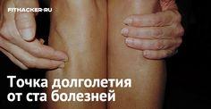 Очень сильно повышается иммунитет, человек становится здоровым и жизнеспособным!
