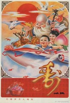 MikeLiveira's Space: Chinese space children Posters 1962_1985