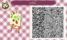 Animal Crossing New Leaf QR code - Strawberry