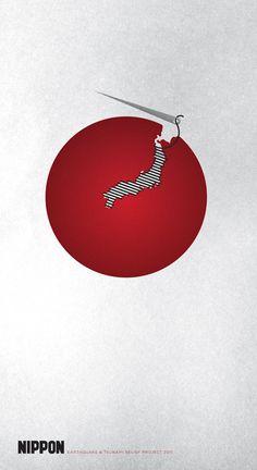 Japan Earthquake Print Series Japan Earthquake, Earthquake And Tsunami, Japan Art, Nihon, Don't Give Up, Box Art, Graphic Design Illustration, Installation Art, Tsunami 2011