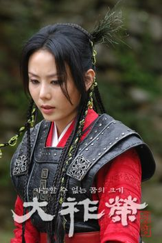 Dae Joyeongis a historical fiction drama aired onKBS1; (transliterated asDae Jo-youngin the English release) about the life ofDae Jo-yeong, the founder of the kingdom ofBalhae. However, the majority of the plot is fictional.  초린 박예진