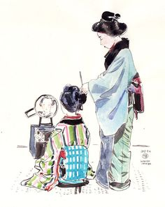 Virtual Memory, Makita, Notes, Drawings, Sketchbooks, Kimono, Study, Geishas, Report Cards