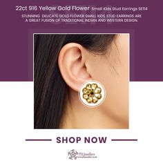 Gold Flower Small Kids Stud Earrings Gold Indian Asian Jewellery with a purity of This unique piece is an ideal gift for engagements, weddings, anniversaries and birthdays. Shop Now! Diamond Pendant Necklace, Diamond Earrings, Drop Earrings, Jewelry Gifts, Jewellery, White Gold Jewelry, Gold Flowers, Preston, Engagements