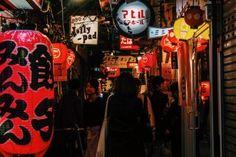 A stroll through Sangenjaya - TokyoJapan Travel - Tourism Guide, Japan Map and Trip Planner
