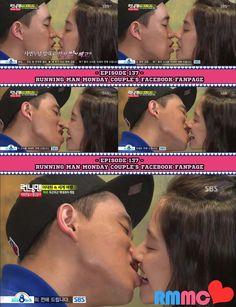 Monday Couple pepero kiss