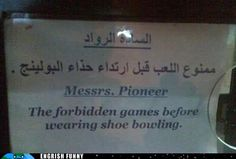 I've heard of Bowling for Soup, but bowling for shoes?