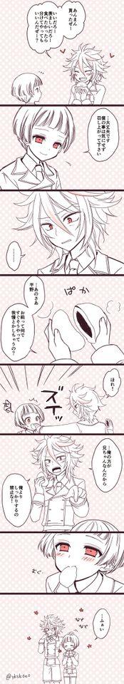 「欲しい?食べる?」って聞いても平野君は断ると思うんですよ 直接口に突っ込んであげないと絶対遠慮しちゃう子だと思うんですよ・・・!