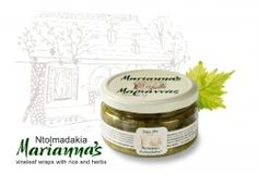 Marianna's Vineleaves | Living Postcards - The new face of Greece