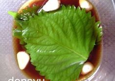 Soy Sauce and Garlic Pickled Shiso Leaves Recipe -  I think Soy Sauce and Garlic Pickled Shiso Leaves is a good dish to try in your home.