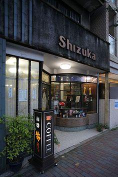 Cafe in Kyoto, Japan