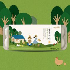패키지 디자인 | 아침에계란 | 라우드소싱 포트폴리오 Egg Packaging, Food Packaging Design, Brand Packaging, Branding Design, Logo Design, Egg Designs, Japanese Graphic Design, Illustrations And Posters, Label Design