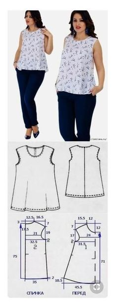 Sewing Dress Pattern of summer sleeveless model - Шитье Sewing Dress, Sewing Clothes, Diy Clothes, Shirt Refashion, T Shirt Diy, Easy Sewing Patterns, Sewing Tutorials, Blouse Patterns, Clothing Patterns