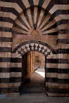 Mosque Entrance in #Sanliurfa, SE #Turkey