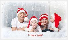 Идеи для новогодних семейных фотографий! - Советы для фотографов! - Женский Мир