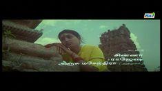 Kadavul Full Movie Part 1