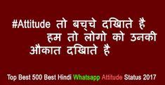 Image result for shayari hindi 2017