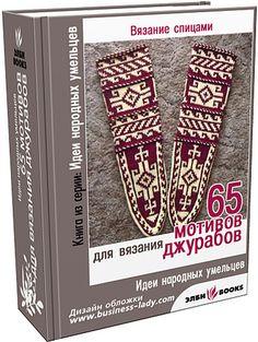 liubov-brajuk — «obl-dzurab-3-300.jpg» на Яндекс.Фотках