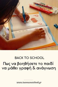 Helpful Hints, Need To Know, Back To School, Greek, Notebook, Parenting, Posts, Lifestyle, Board