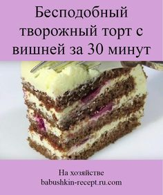 Tiramisu, Deserts, Food And Drink, Cooking Recipes, Sweets, Meals, Dishes, Cookies, Ethnic Recipes