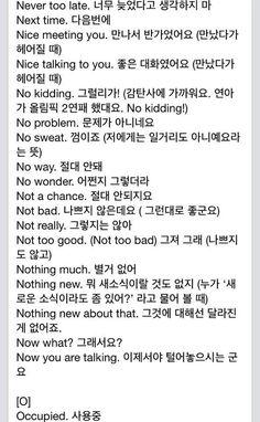 외국인들이 자주 쓰는 600개 문장! - [메니아게시판/Q&A] - 바이크메니아 English Reading, English Study, English Lessons, Learn English, Korean Words Learning, Korean Language Learning, Learn Hangul, Korean Phrases, Korean Quotes