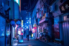 Akabane. Foto de don-hasse