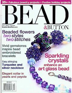 Bead and Button December 2004