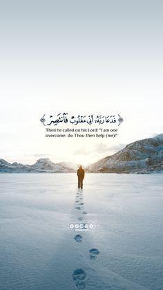 Quran Quotes Love, Quran Quotes Inspirational, Allah Quotes, Muslim Quotes, Arabic Quotes, Qoutes, Iphone Wallpaper Quotes Love, Islamic Quotes Wallpaper, Religion Quotes