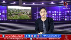 Diwali Gif, News Today