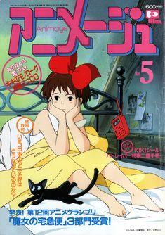 Studio Ghibli Films, Art Studio Ghibli, Studio Ghibli Poster, Hayao Miyazaki, Cute Poster, A4 Poster, Poster Prints, Arte Copic, Photowall Ideas