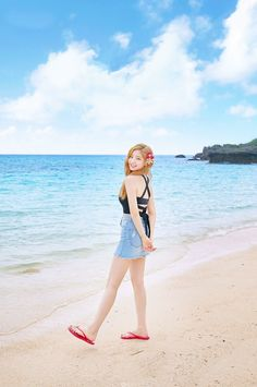 dance the night away mina Kpop Girl Groups, Korean Girl Groups, Kpop Girls, Nayeon, Twice Chaeyoung, Twice Group, Rapper, Twice Album, Jihyo Twice