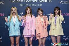 #170527 | اكسايد على السجادة الحمراء لحفل جوائز Golden Feather . . #170527 exid On the red carpet for the Golden Feather Awards . المصدر تويتر : < Arab leggo's > . #EXID #HYELIN #Hyerin #혜린 #Hani #junghwa #LE #solji #AhnLE #AhnHani #seohyerin #seohyelin #hyeliniseo #soulG #GirlGroup #Kpop #Hyojin #AhnHyojin #Jeonghwa #babyjunghwa #EXO #BTS #SNSD #Twice #BlackPink #kpopfff