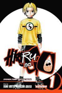Hikaru no Go Manga by Hotta Yumi    Related anime:  Hikaru no Go (TV) (adaptation)  Hikaru No Go: New Year Special (sequel)    Alternative titles:  Hikago  Hikaru's Go  ヒカルの碁 (Japanese)    Genres: Comedy, Drama, Shounen, Sports   Number of tankoubon: 23