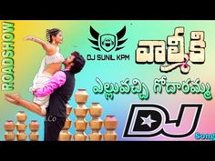 Dj Download, Free Mp3 Music Download, Mp3 Music Downloads, Audio Songs, Movie Songs, All Love Songs, Dj Remix Music, Latest Dj Songs, Dj Mix Songs