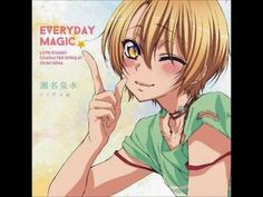 """Love Stage """"Character Song"""" Izumi Sena [With Lyric"""