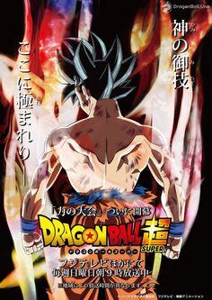 Dragon Ball Super: ¡Nuevo Póster Promocional! ¡¿La Nueva Transformación de Goku?! — DragonBall.UNO