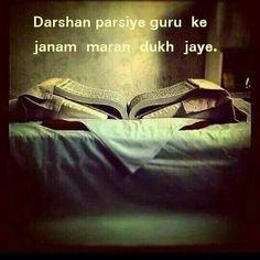 Waheguru ji Sikh Quotes, Gurbani Quotes, Punjabi Quotes, Quotable Quotes, Qoutes, Guru Granth Sahib Quotes, Shri Guru Granth Sahib, Baba Deep Singh Ji, Guru Nanak Ji