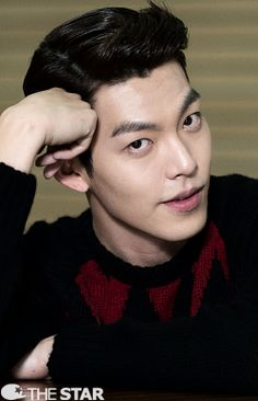 Kim Woobin (김우빈) Korean actor (1988.07.16.)